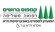 לוגו ברושים