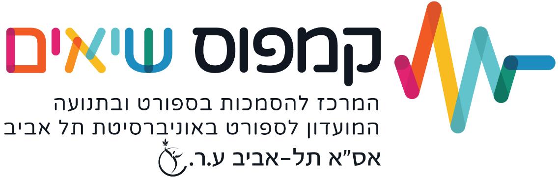 לוגו שיאים